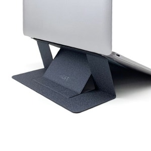 MOFT Adhesive Foldable Laptop Stand - Space Grey